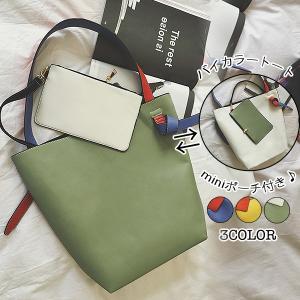カラフル トートバッグ ポーチ付き バッグ かばん 鞄 レディース 【ka-104】|swift