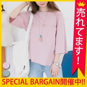 カットソー レディース 胸ポケット 5分袖 トップス (t2...