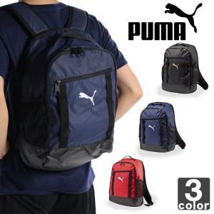 プーマ/PUMA】 トレーニング J バックパック 073298 1609 メンズ レディース|swimclub-grasshopper