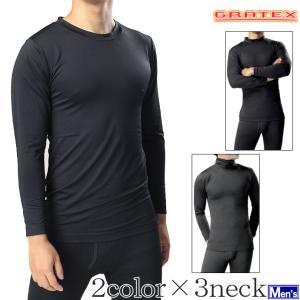 グラテックス/GRATEX メンズ 裏起毛 インナー 長袖 シャツ 12100 12103 12104 1510 紳士 男性 ポイント消化|swimclub-grasshopper