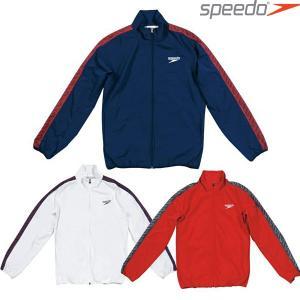 ウインドジャケット スピード SPEEDO メンズ モノグラム ウインドジャケット SD12F10 ウインドブレーカー スポーツウェア|swimclub-grasshopper