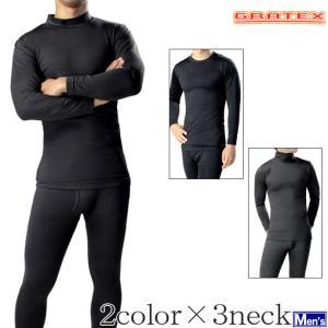 長袖上下セット グラテックス GRATEX メンズ 裏起毛 インナー 12100 12103 12104 12101 1511 紳士  ロングタイツ シャツ|swimclub-grasshopper