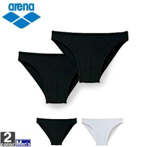 アリーナ/arena 水着用 インナーショーツ 2枚セット ARN-91 メンズ FINAマーク非対応|swimclub-grasshopper