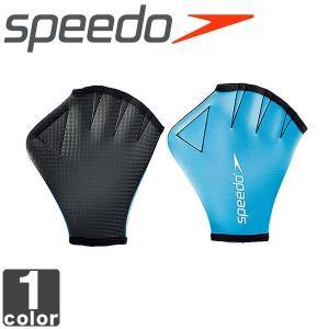 スピード/SPEEDO アクアグローブ SD91A04A メンズ レディース swimclub-grasshopper