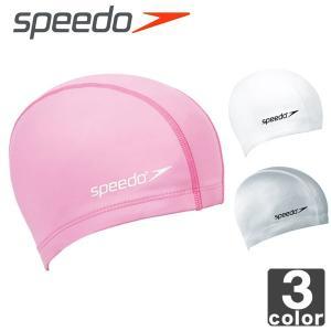 スピード/SPEEDO シリコーンコーティング キャップ SD93C56 メンズ レディース 公式大会使用不可|swimclub-grasshopper