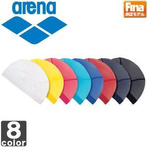 アリーナ/arena メッシュ キャップ ARN-13 メンズ レディース FINA承認モデル ポイント消化|swimclub-grasshopper