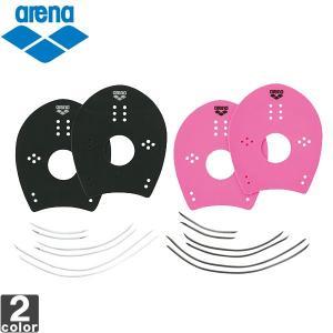 アリーナ/arena ハンドパドル ARN-4435 メンズ レディース|swimclub-grasshopper