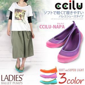 《送料無料》チル/ccilu CCILU-NAPA NP ccilu-np レディース ポイント消化|swimclub-grasshopper
