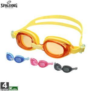 スポルディング/SPALDING スイム ゴーグル SPS124 ジュニア・キッズ ポイント消化 swimclub-grasshopper