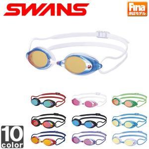 スワンズ/SWANS スイム グラス SRX-MPAF メンズ レディース FINA承認モデル|swimclub-grasshopper