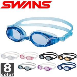 スワンズ/SWANS スイムグラス SW32N 1605 メンズ レディース swimclub-grasshopper