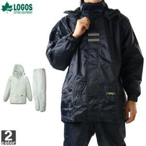 レインウェア 上下セット  ロゴス LOGOS  メンズ バックパック レインスーツ 23716 1804 レインコート 雨具 防水 セットアップ|swimclub-grasshopper