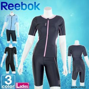 リーボック/Reebok レディース 半袖 セパレート フィットネス 水着 344-906 1602 ウィメンズ 婦人|swimclub-grasshopper