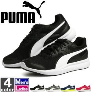 【在庫処分セール】プーマ/PUMA メンズ レディース エスケーパー メッシュ 364307 1709|swimclub-grasshopper