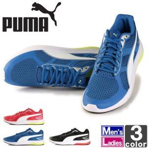 【在庫処分セール】プーマ/PUMA メンズ レディース ランニングシューズ エスケーパー テック 365792 1803 ランニング スニーカー|swimclub-grasshopper