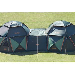 《送料無料》LOGOS (ロゴス) デカゴン トンネルタープ 71459304 1602|swimclub-grasshopper