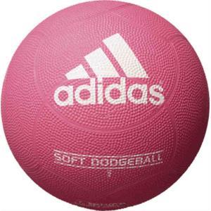 adidas (アディダス) ソフトドッヂボール 2号球 ピンク AD210P 1606|swimclub-grasshopper