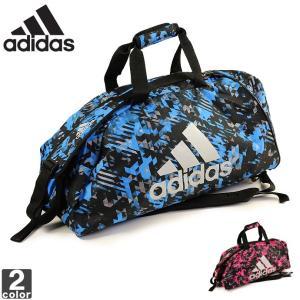 ダッフルバッグ アディダス adidas ADIACC058 2 in 1 バッグ 50L 2002 柔道 JUDO 格闘技 部活 バッグ 鞄|swimclub-grasshopper