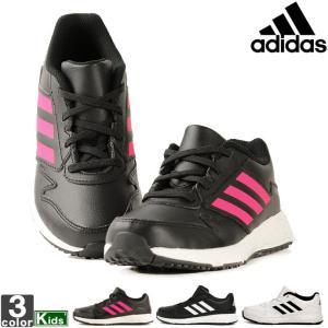 アディダス/adidas  キッズ ジュニア アディダス ファイト SYN K AQ0737 AQ0738 BD7184 1809 スニーカー シューズ|swimclub-grasshopper