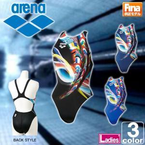 アリーナ/arena レディース リミック ARN-6011W 1512 ウィメンズ 婦人FINA承認モデル|swimclub-grasshopper
