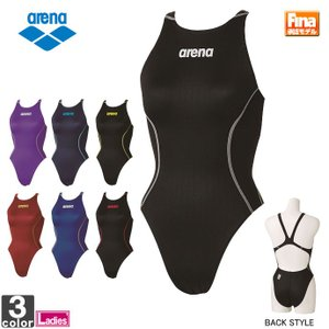 《送料無料》アリーナ/arena  レディース リミック クロスバック ARN-7021W 1702 ウィメンズ 婦人 FINA承認モデル|swimclub-grasshopper