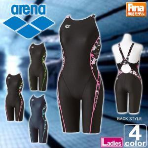 《送料無料》アリーナ/arena レディース セイフリーバック スパッツ ARN-7067W 1709 ウィメンズ 婦人 FINA承認モデル|swimclub-grasshopper