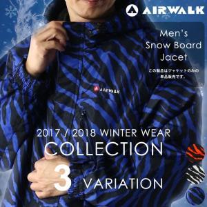 《送料無料》エアウォーク/AIRWALK メンズ スノーボード ジャケット AWB-995 1703 紳士 男性|swimclub-grasshopper