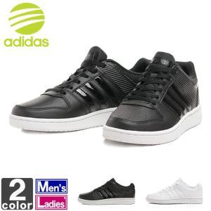 【在庫処分セール】アディダス/adidas  メンズ レディース フープスター VS W B74437 B74439 1701 メンズ レディース スニーカー シューズ|swimclub-grasshopper