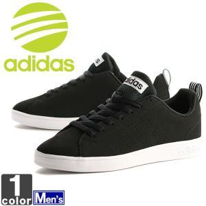 【在庫処分セール】アディダス/adidas メンズ バルクリーン 2 SN B74447 1704 スニーカー カジュアル|swimclub-grasshopper