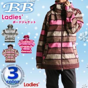 スノーボード ウェア レディース ビービー/BB ジャケット...