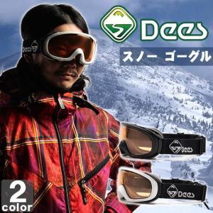 《送料無料》ディーズ/DEES OSOLO スノー ゴーグル DEG-125 1511 メンズ レディース|swimclub-grasshopper