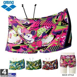 【ゆうパケット対応】アリーナ/arena メンズ ショートボックス DIS-8306 1901 水着 スパッツ|swimclub-grasshopper