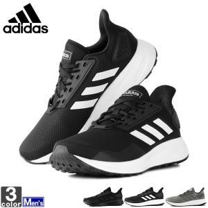 アディダス/adidas  メンズ ランニングシューズ デュラモ 9 ワイド M BB7952 BB7953 BB7954 1810 ランニング 靴|swimclub-grasshopper
