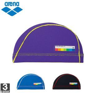 アリーナ/arena  タフ キャップ FAR-6910 1606 メンズ レディース 公式大会使用不可|swimclub-grasshopper