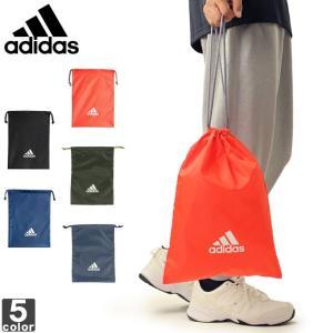 シューズバッグ アディダス adidas FTG49 EPS 2.0 シューズサック 1908 シューズケース サブバッグ 2019年秋冬 ゆうパケット対応|swimclub-grasshopper