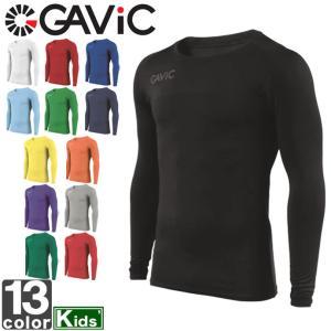 ガビック/GAViC ジュニア 丸首 インナーシャツ GA8851 1712 キッズ 子ども 子供|swimclub-grasshopper