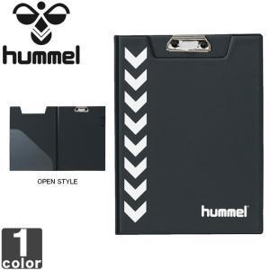 ヒュンメル/hummel タクティクス ボード HFA8010 1708 メンズ レディース