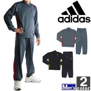 《送料無料》アディダス/adidas 2016年秋冬 メンズ エッセンシャルズ ジャージ スーツ 上下セット JPF60 1610 紳士 男性