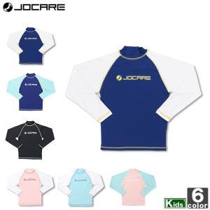 《送料無料》ジョカーレ/JOCARE キッズ 長袖 ラッシュガード JSJ014 1504 ジュニア 子供 子ども|swimclub-grasshopper