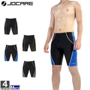 【在庫処分セール】【ゆうパケット対応】ジョカーレ/JOCARE メンズ フィットネス水着 ハーフスパッツ JSM007 JSM008 1407|swimclub-grasshopper