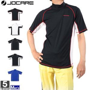 《送料無料》ジョカーレ/JOCARE メンズ 半袖 ラッシュガード JSM012 1504 紳士|swimclub-grasshopper