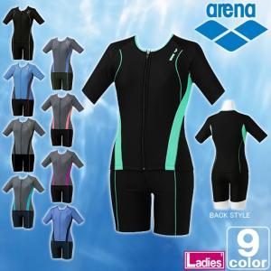 アリーナ/arena レディース カラースナップ 袖付き セパレーツ LAR-6242W 1709 ウィメンズ 婦人 公式大会使用不可|swimclub-grasshopper