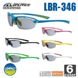 スポーツサングラス エルバランス L-BALANCE メンズ レディース LBR-346 1907 UVカット トレーニング ジョギング マラソン|swimclub-grasshopper
