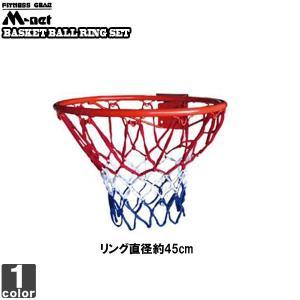ライテック/LITEC バスケット ゴールリング セット MS031 1408 メンズ レディース|swimclub-grasshopper