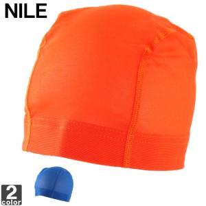 メッシュキャップ ナイル NILE NC-100 スイムキャップ 1907 水泳帽 ゆうパケット対応|swimclub-grasshopper