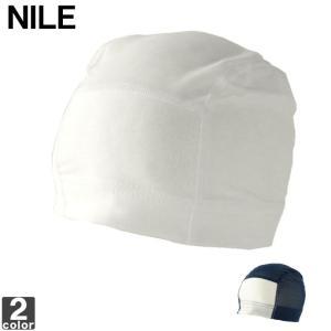 メッシュキャップ ナイル NILE NC-110 スイムキャップ 1907 水泳帽 ゆうパケット対応|swimclub-grasshopper