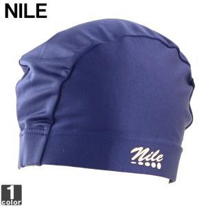 2WAYキャップ ナイル NILE NC-220A スイムキャップ 1907 水泳帽 ゆうパケット対応 swimclub-grasshopper