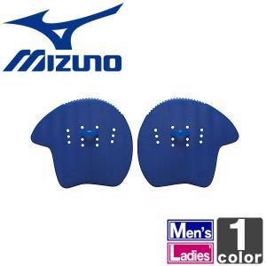 ミズノ/Mizuno EXER HAND PADDLE エクサーハンドパドル 85zp051 メンズ レディース|swimclub-grasshopper