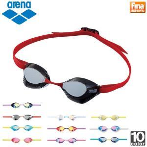 アリーナ/arena  アクアフォーススイフト くもり止め スイミンググラス AGL-130M 1612 メンズ レディース FINA承認モデル swimclub-grasshopper