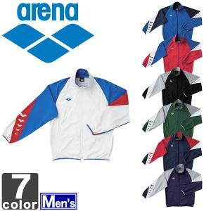 《送料無料》アリーナ/arena ウォームアップジャケット ARN-8300 メンズ